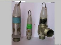 Пневматические клапаны предохранительные