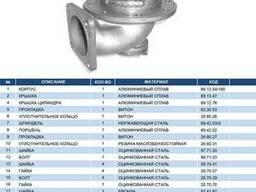 """Пневматический донный клапан 4"""" с фильтром, секвенциальный"""