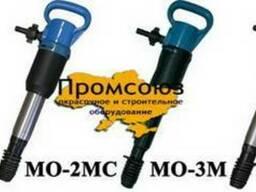 Пневматический отбойный молоток МО-2Б, МО-3Б, МО-4Б Томский