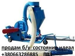 Пневматранспортер Птз 14 перекидчик зерна 0663286885 б.у