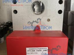 Пневмораспределитель У71-24А (3МП-25М)