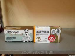 Подарочный набор: Шерстевит Собака-мама -45 грн