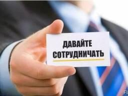 Подарочный сертификат для рекламных агентов и рекламщиков