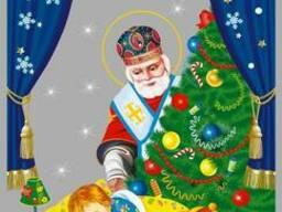 Подарочные пакеты ко дню Святого Николая для конфет