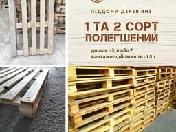 Поддоны деревянные 1200х800 Евро и Облегченка