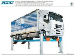 Подъемник 4-х стоечный электромех 20т для грузовых автомобил