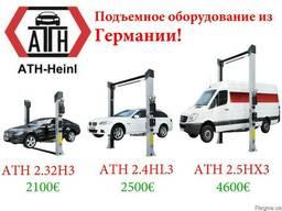 Подъемник для СТО двухстоечный ATH-Heinl, Германия!