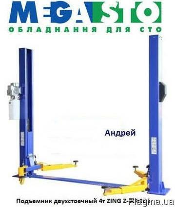 Подъемник двухстоечный 4т ZING Z-9000DS