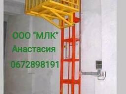 Консольный подъёмник