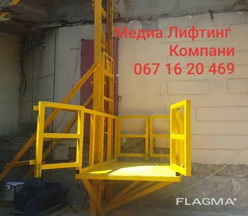 Строительный подъемник от производителя (Украина)