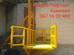 Подъемник мачтовый строительный от производителя (Украина)