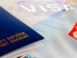 Подготовка пакета док-ов для оформления ученической визы.