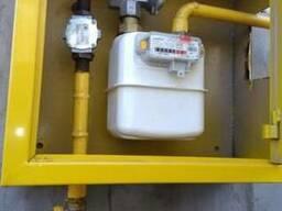 Подключение газа к дому Киевская область