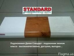 Подоконник Danke купить в Борисполе
