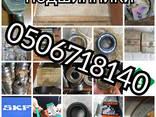 Подшипник 9209,81209 размер 45x73x20 - photo 1