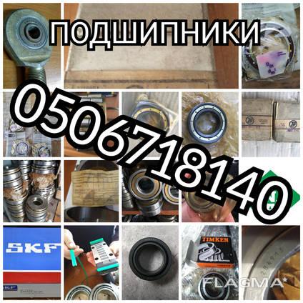 Подшипник 9209,81209 размер 45x73x20