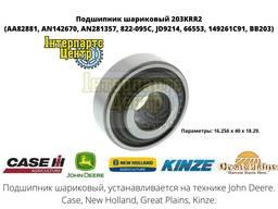 Подшипник шариковый 203KRR2 (AA82881, AN142670, AN281357, 822-095C, JD9214)