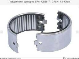 Подшипники суппорта SN6-7, SB6-7 : CKSK14.1-Knorr