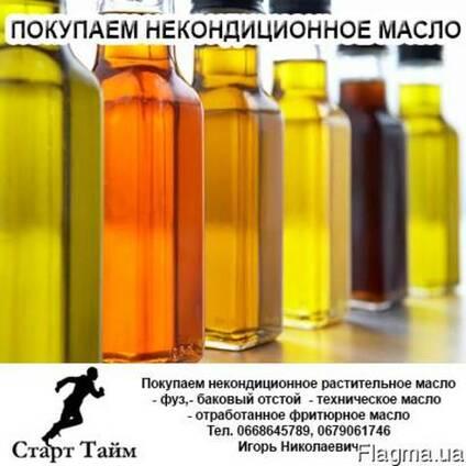 Техническое масло подсолнечное, рапсовое, соевое ит. д.