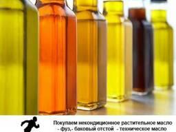 Подсолнечное техническое масло