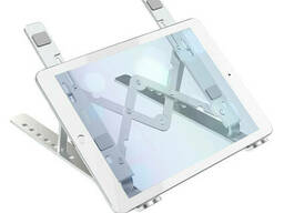 Подставка для ноутбука HOCO folding 7-level adjustment notebook stand DH07. Silver
