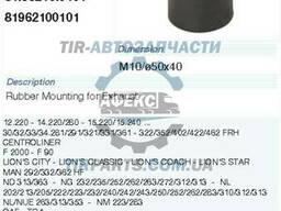 Подушка глушителя MAN F90 (81962100101 | 71381CNT)