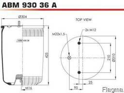 Подушка пневмоподвески 4881np02 Trackturk
