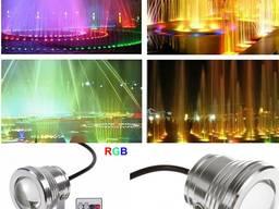 Подводный прожектор светильник LED RGB 10W 12V c пультом д/у