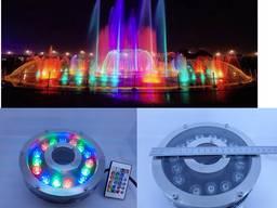Подводный прожектор светильник фонарь RGB 15Вт IP68 с пультом для фонтана бассейна водоема