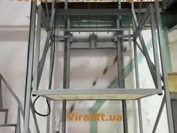 Подъёмный лифт грузовой Одесса Украина