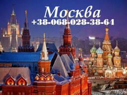 Поездки в Москву, Питер, Ростов, Краснодар