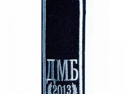 Погоны ДМБ 2013 (черные, вышитые серебристыми нитями)