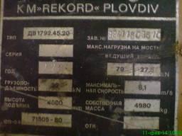 Погрузчик дизельный 3 т, Донецк
