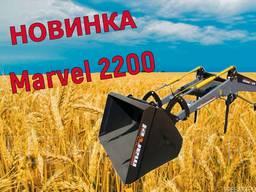 Погрузчик фронтальный КУН на трактор - Марвэл 2200 (ковш 2м)