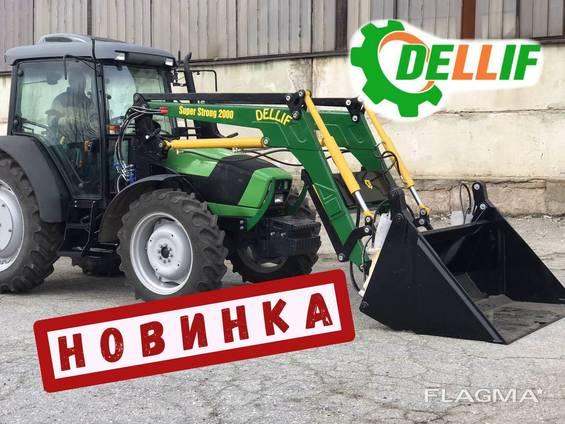 Погрузчик на трактор 100-140 л. с. - Деллиф СуперСтронг 2000