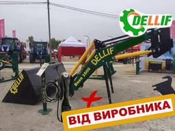 Погрузчик на трактор МТЗ Dellif Base 1600 с джойстиком