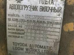 Погрузчик Toyota