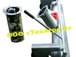 Погрузчик зерна шнековый «Getman-8.0m» с подборщиком - фото 6