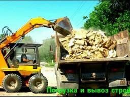 Погрузка, Вывоз мусора