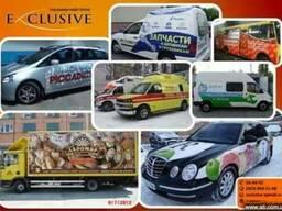 Поклейка транспорта (Брендирование автомобилей) - изготовлен