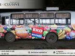 Поклейка транспорта (Брендирование автомобилей) - изготовлен - фото 1