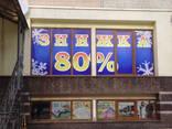 Поклейка вітрин магазинів - фото 5