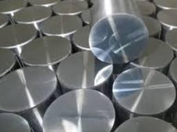Коло (поковка) сталевий Ø 245 мм сталь 45