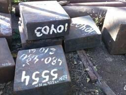 Поковки сталь 35 40 45