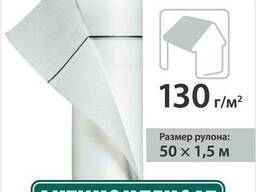 Мембрана - Кровельная пленка Антиконденсат Н130