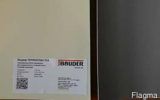 Покрівельна ПВХ мембрана Баудер Термофол У 20