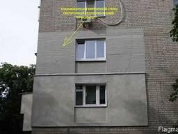 Покрытие керамическое теплоизоляционное «Термосилат»
