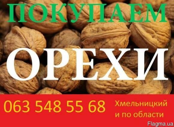 Чищеный грецкий орех(кругляк, бабочки, половинки)