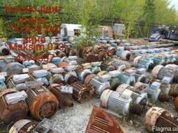 Покупаю Б/У оборудование по все Украине