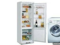 Покупка Б/У стиральных машин, холодильников с вывозом.